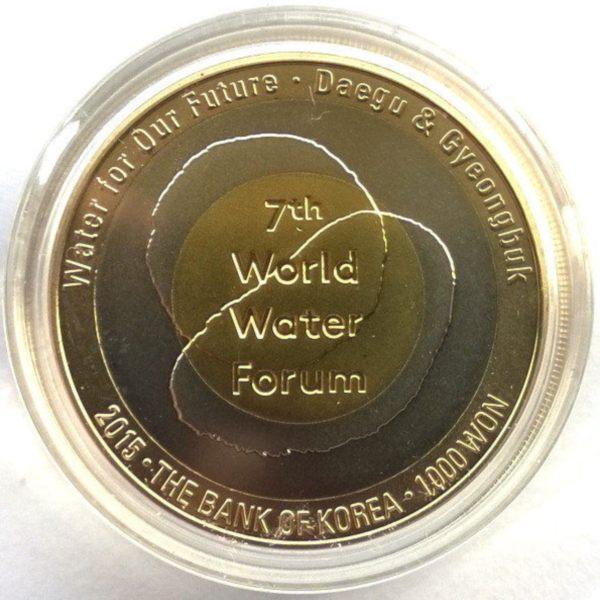 Южная Корея 2015 Всемирный Водный Форум 1000 Won Биметаллические монеты (реверс).jpg