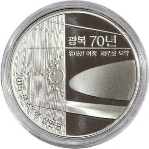 Южная Корея 30000 вон 2015 год - 70 лет освобождения от японского правления (аверс).jpg