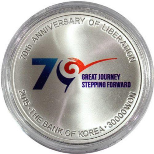 Южная Корея 30000 вон 2015 год - 70 лет освобождения от японского правления.jpg