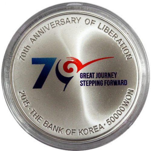 Южная Корея 50000 вон 2015 год - 70 лет освобождения от японского правления.jpg