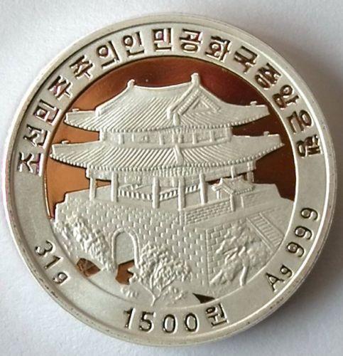 Южная Корея 1500 вон 2005 год 60 лет победы во Второй мировой войне (аверс).jpg
