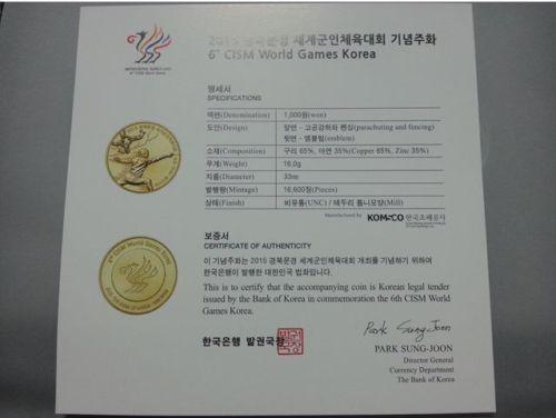 VI Всемирные игры военнослужащих. Корея. Мунгён (сертификат).jpg