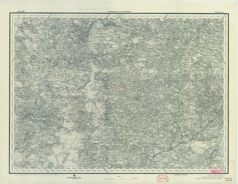 X-8_s126_Nevel_LC_1915.jpg