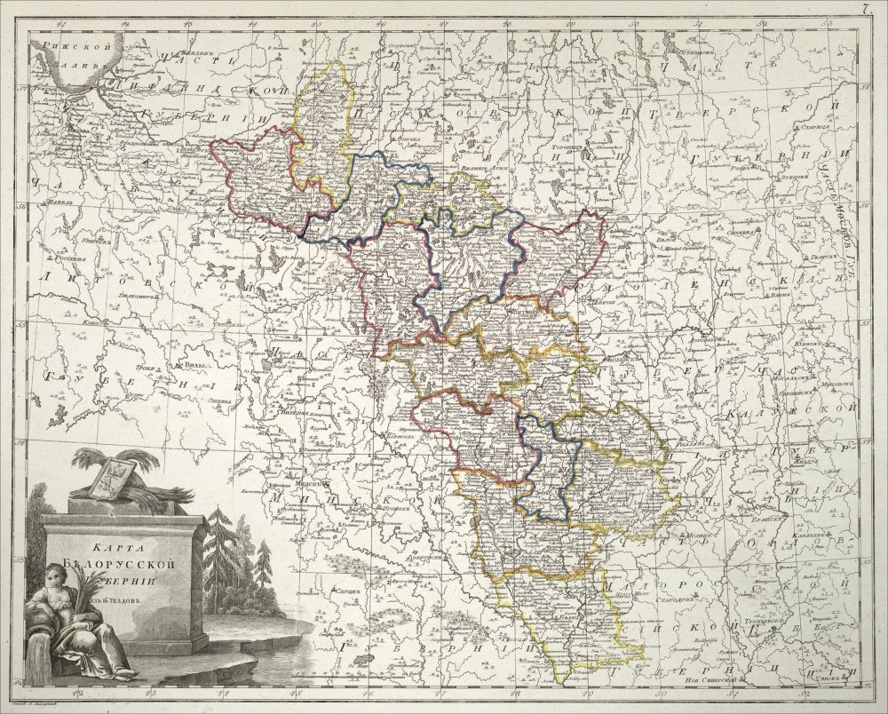 belorusskaya-guberniya-karta-1800-large.jpg