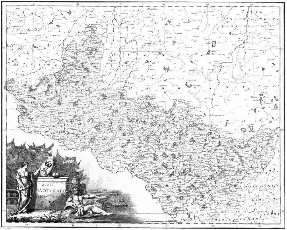 polockoe-namestnichestvo-karta-1780-large.jpg