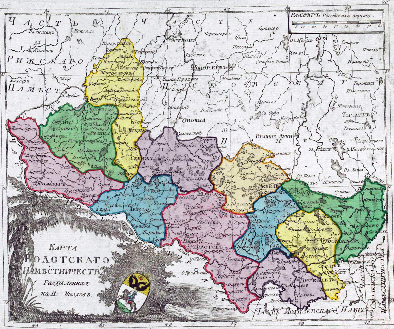 появлении новорожденного административная карта 1870 года себежский уезд витебской губернии даже собаками назвать