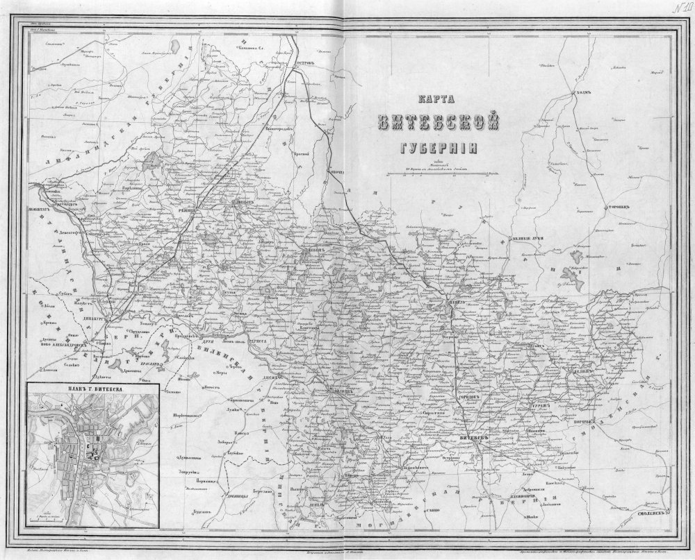 vitebskaya-guberniya-karta-1871-large.jpg