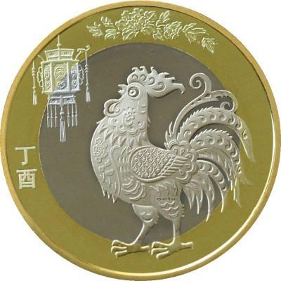 Китай 10 юаней 2017 год Год петуха  (реверс).jpg