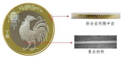 Китай 10 юаней 2017 год Год петуха защита (реверс).jpg