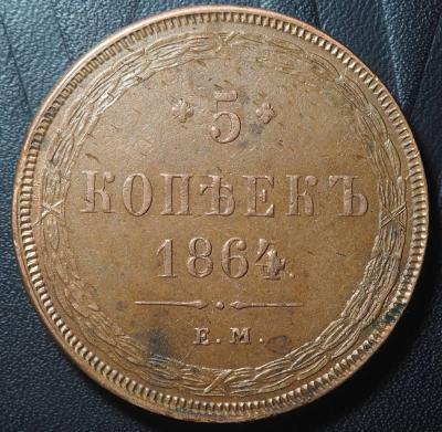 1864_1_thumb.jpg