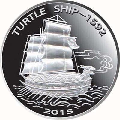 Корея 5 вон 2015 (Корабль-черепаха).jpg