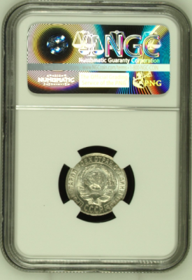 15коп 1928 2.png