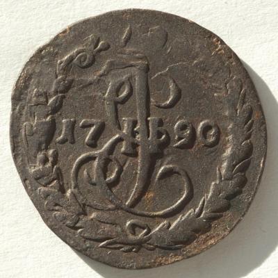 Денга 1790 ЕМ. А.jpg