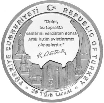 Турция 20 лир 2015 «Галлиполи» (аверс).jpg