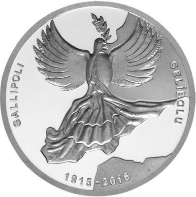 Турция 20 лир 2015 «Галлиполи» (реверс).jpg