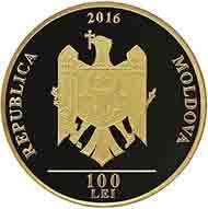 Молдова 100 леев Михаил Греку - 100 лет со дня рождения (золото)(аверс).jpg