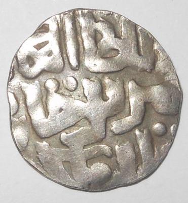 хан Мюрид чекан Гюлистан 763 г.х..JPG