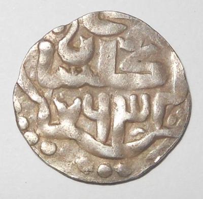 хан Мюрид чекан Гюлистан 763 г.х. (2).JPG