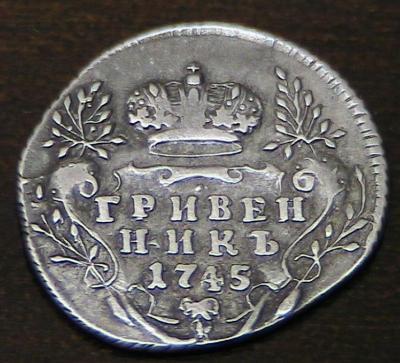 1745-1.jpg