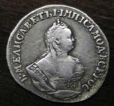 1745-2.jpg