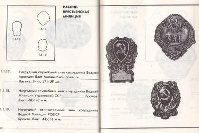 2002280.jpeg