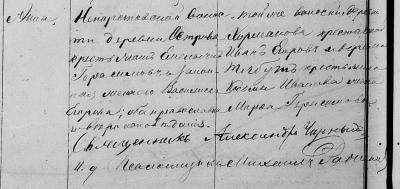 1878-012.jpg