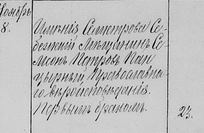 1881-673.jpg