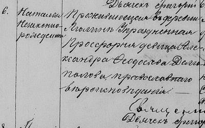 1870-827.jpg