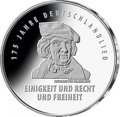 Германия 20 евро 2016 год «175 лет гимну Германии» (реверс).jpg