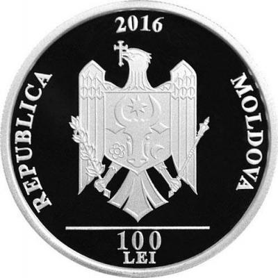 Молдавия 100 леев 2016 (аверс).jpg