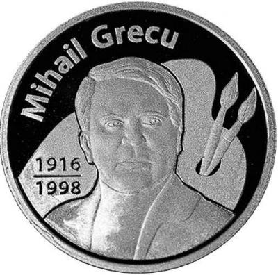 Молдавия 50 леев 2016 Михаил Греку (реверс).jpg