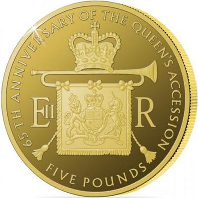 Тристан-да-Кунья 5 фунтов 2017 золото «в честь 65 - летия правления королевы» (реверс).jpg