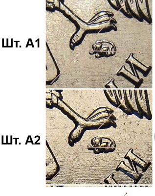 5r_2009m_a1-a2-a3-a4-b-v-g1-g2_shlifovka_fs.jpg