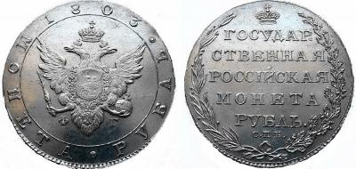 72А1-1803  ар.jpg