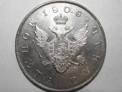 73А1-1808 а.jpg