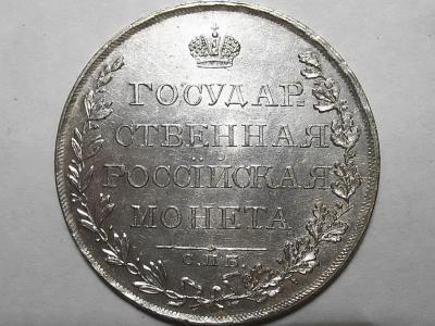 73А1-1808 р.jpg