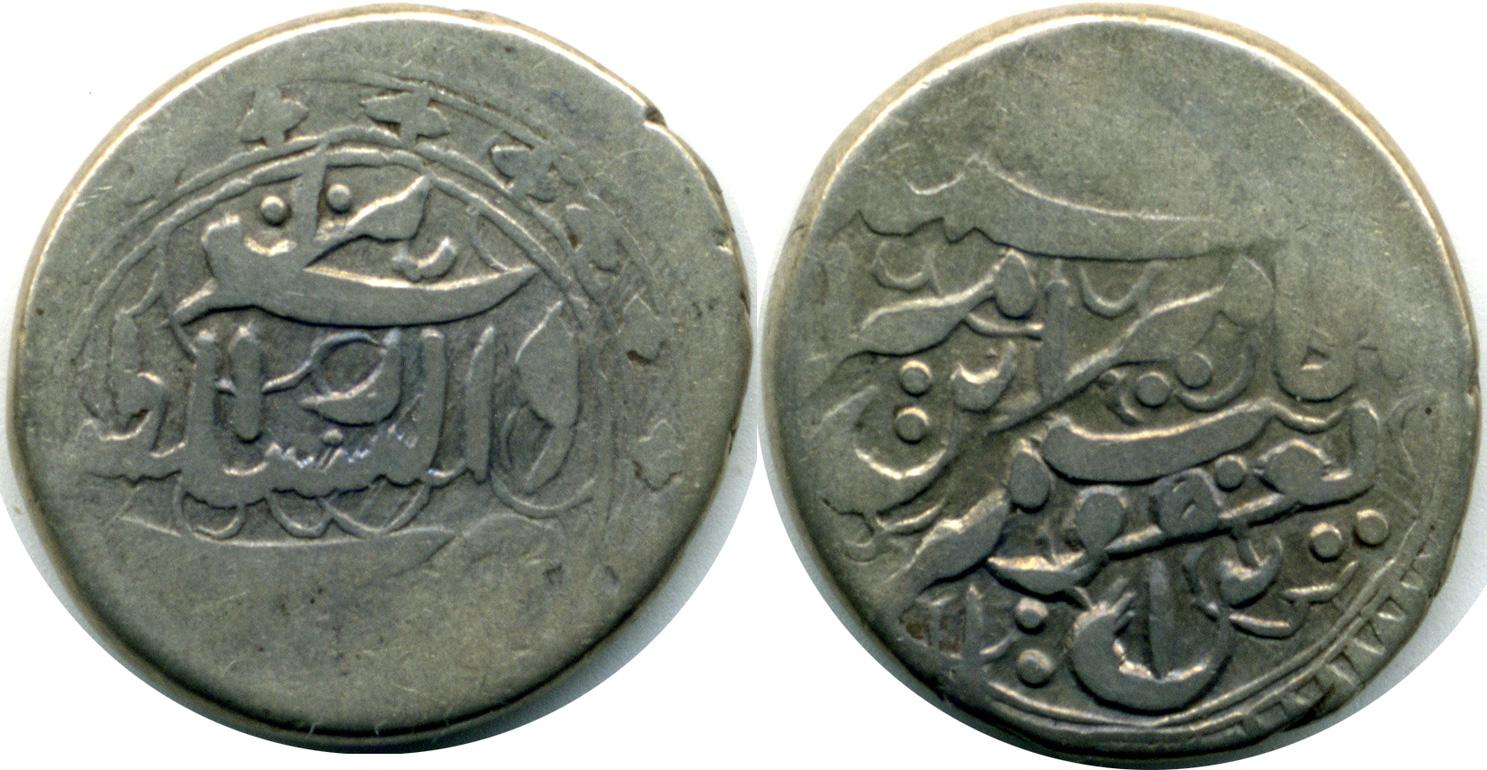 coin muslim This is a short extract from the full article by wijdan ali phd available here as a pdf file during the early years of their reign, the umayyads continued to use silver sassanian coins in iran and iraq, and gold and copper byzantine coins in syria and egypt (figure 1.