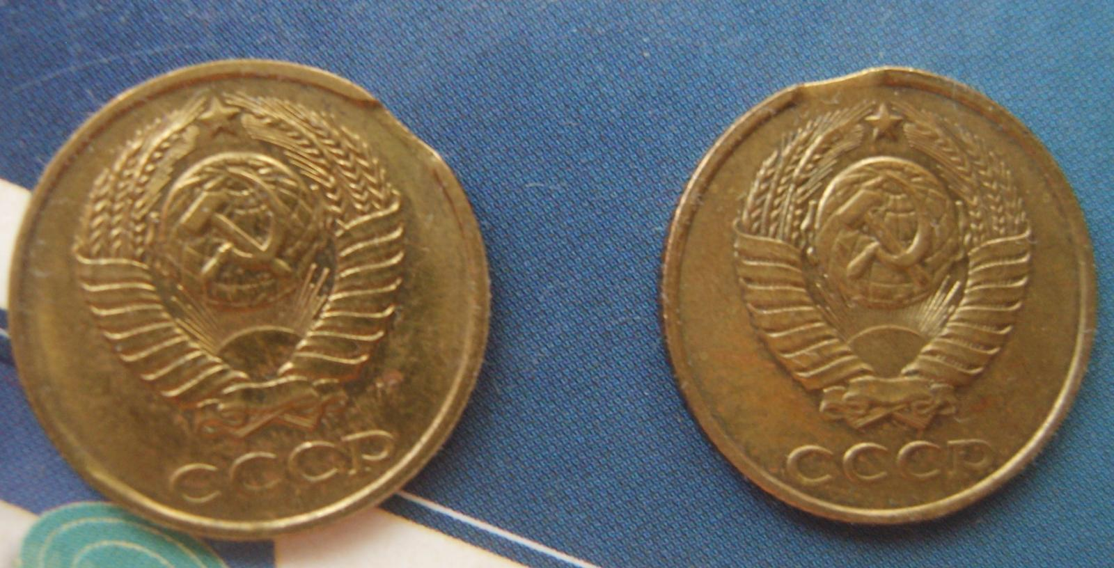 Коллекционирование монет с браком где обменять центы на рубли