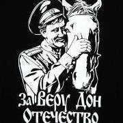 РустамАлиев