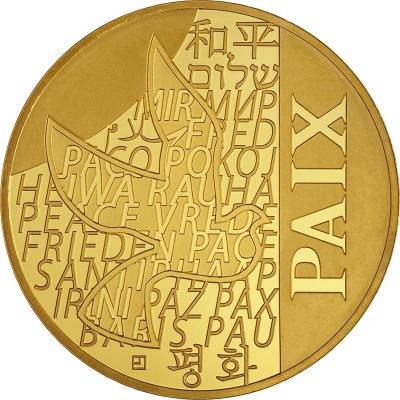 250 евро 2013. Мир (реверс).jpg