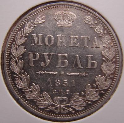 1851 -1.JPG