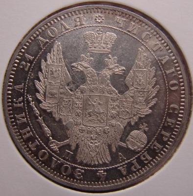 1851 -2.JPG