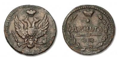 деньга 1810  ем (4).jpg