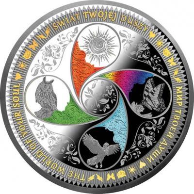 Ниуэ 25 долларов 2017 год «Мир твоей души»  (реверс).jpg