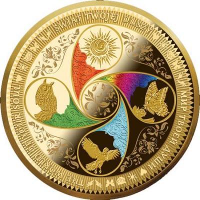 Ниуэ 100 долларов 2017 год  «Мир твоей души» (реверс).jpg