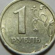 ex3m2006