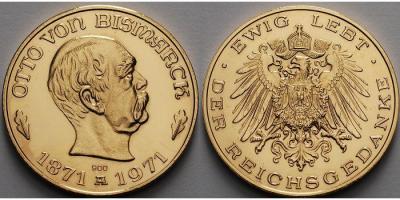 21 марта 1871 года Бисмарк был назначен Рейхсканцлером Германской империи.jpg