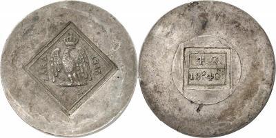 119 грамм.австрия.наполеон.1813 .siege of zara.jpg