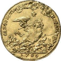 1706 реверс.jpg