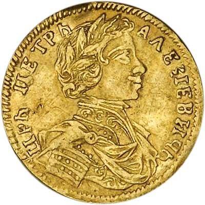 1713 из 1712 аверс.jpg